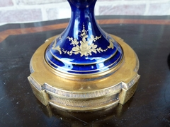 Napoleon III style Brule parfum in porcelain and gilded bronze, France,Sévres and stamped chateau des longpres 1880
